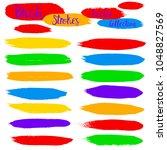 brush strokes set backgrounds.... | Shutterstock .eps vector #1048827569