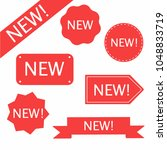 new label  icon. set of sticker.... | Shutterstock .eps vector #1048833719