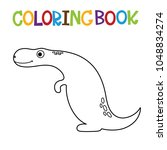 cute dino coloring book. | Shutterstock .eps vector #1048834274