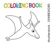 cute dino coloring book. | Shutterstock .eps vector #1048834280