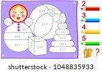 educational page for young... | Shutterstock .eps vector #1048835933