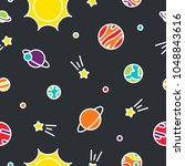 universe colorful seamless... | Shutterstock .eps vector #1048843616
