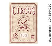 circus ticket. carnival poster. ... | Shutterstock .eps vector #1048844210