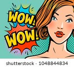 wow  surprised beautiful girl... | Shutterstock .eps vector #1048844834