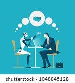 businessmen and robot having...   Shutterstock .eps vector #1048845128