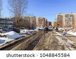 balashikha  russia   march 18 ... | Shutterstock . vector #1048845584
