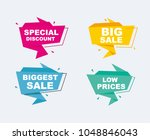 super sale and discounts set of ... | Shutterstock .eps vector #1048846043