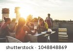 young friends having barbecue... | Shutterstock . vector #1048848869