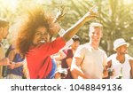 young people dancing in forest... | Shutterstock . vector #1048849136