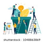 vector illustration. people... | Shutterstock .eps vector #1048863869