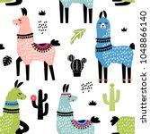 funny children's textile... | Shutterstock .eps vector #1048866140