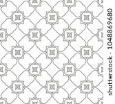 seamless vector pattern in...   Shutterstock .eps vector #1048869680
