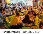 kota kinabalu malaysia   mar 16 ... | Shutterstock . vector #1048872410
