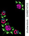 embroidery   floral ornament.... | Shutterstock .eps vector #1048874753