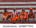 varanasi  india   mar 17  2018  ... | Shutterstock . vector #1048877534