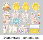 set of easter gift tags ... | Shutterstock .eps vector #1048882433