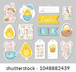 set of easter gift tags ... | Shutterstock .eps vector #1048882439