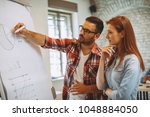 business people with board...   Shutterstock . vector #1048884050