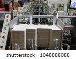 detail of a folder gluer... | Shutterstock . vector #1048888088
