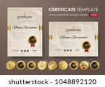 certificate template with... | Shutterstock .eps vector #1048892120