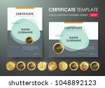 certificate template with... | Shutterstock .eps vector #1048892123