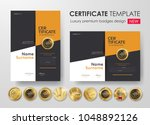certificate template with... | Shutterstock .eps vector #1048892126