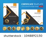 certificate template with... | Shutterstock .eps vector #1048892150