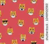 leopard tiger character... | Shutterstock .eps vector #1048900583