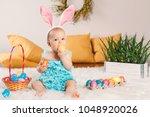 cute adorable caucasian baby... | Shutterstock . vector #1048920026