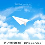 paper airplane in the sky with... | Shutterstock .eps vector #1048927313