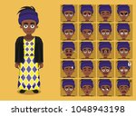 african tribe clothes female... | Shutterstock .eps vector #1048943198