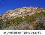 montezuma castle national... | Shutterstock . vector #1048953758