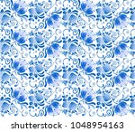 russian national floral... | Shutterstock .eps vector #1048954163