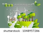 concept of eco creative drawing ... | Shutterstock .eps vector #1048957286