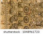 beautiful vintage silver belts...   Shutterstock . vector #1048961723
