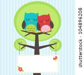 Vector backgrounds with couple of owls on the tree with place for text