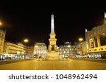 lisbon  portugal october 20 ... | Shutterstock . vector #1048962494