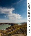 nature landscape in kazakhstan... | Shutterstock . vector #1048964180