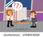 business lion and business... | Shutterstock .eps vector #1048965068