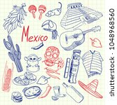 mexico associated symbols.... | Shutterstock .eps vector #1048968560