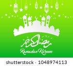 beautiful ramadan kareem... | Shutterstock .eps vector #1048974113