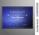 abstract elegant certificate... | Shutterstock .eps vector #1048980008