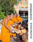 sisaket  thai circa september... | Shutterstock . vector #1048988060