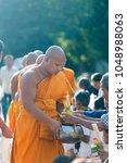 sisaket  thai circa september... | Shutterstock . vector #1048988063
