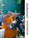 sisaket  thai circa september... | Shutterstock . vector #1048988069