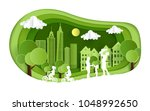 illustration with views of... | Shutterstock .eps vector #1048992650