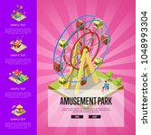 amusement park banner with... | Shutterstock .eps vector #1048993304