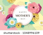 happy mother's day greeting... | Shutterstock .eps vector #1048996109