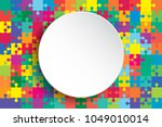 white circle banner colorful... | Shutterstock .eps vector #1049010014