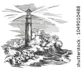 lighthouse in the dark and sea...   Shutterstock .eps vector #1049010488